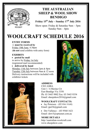2016 Woolcraft Schedule cover