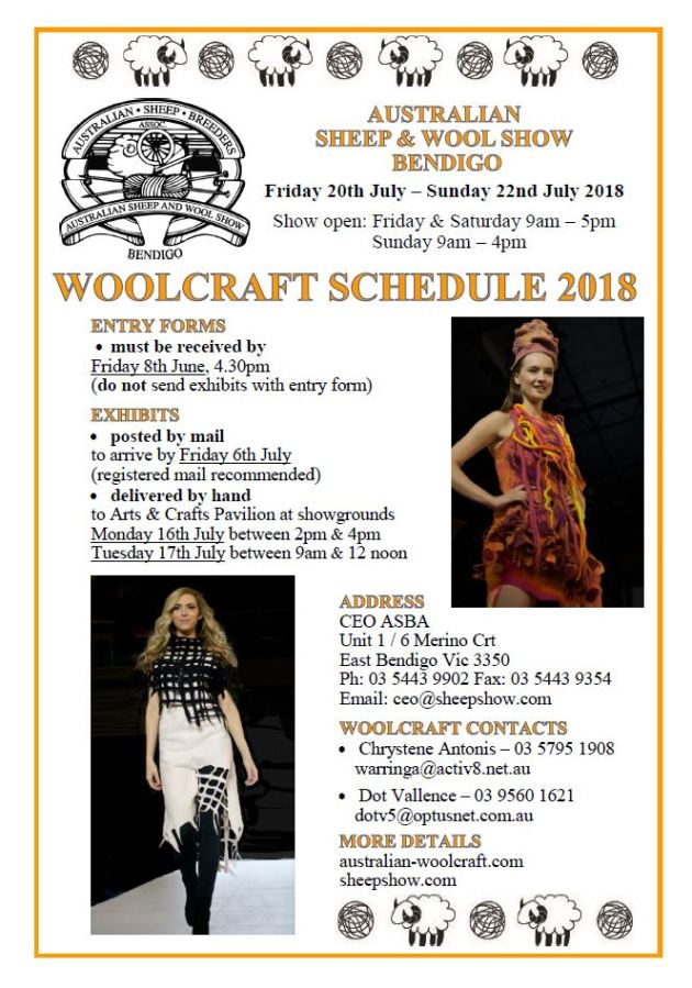 2018 Woolcraft Schedule cover